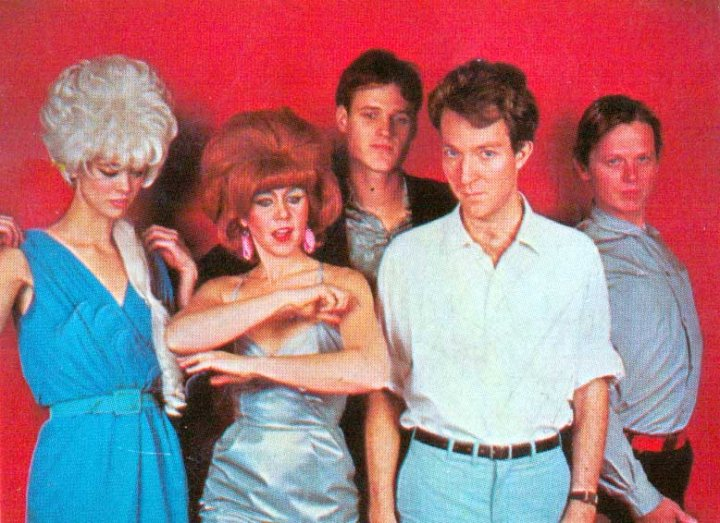 the b52s early career