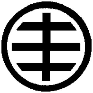 9.14 husker du logo