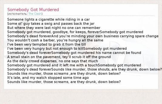 3.24 20.somebody-got-murdered
